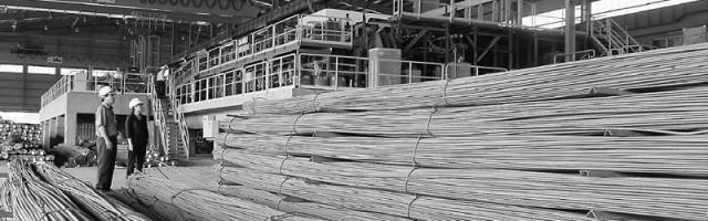 """Một số ý kiến về việc điều chỉnh Quy hoạch """"Hệ thống sản xuất và phân phối thép đến năm 2025, định hướng đến năm 2035 của Bộ Công – Thương"""""""